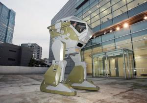 Robot Landwalker